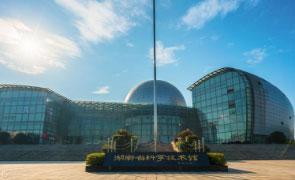 湖南省科技馆电子票务系统