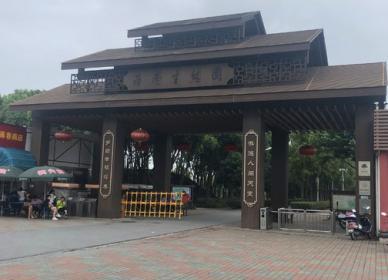 蒋巷生态园