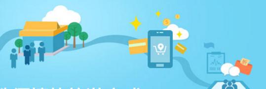 景区微信售票系统是什么样子的?
