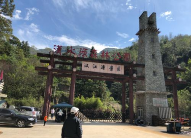 汉中汉江源索道