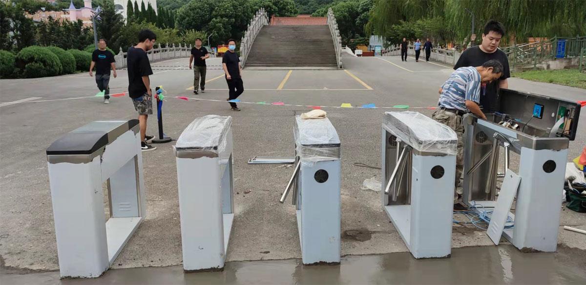 易景通与华西世界公园达成智慧景区合作方案